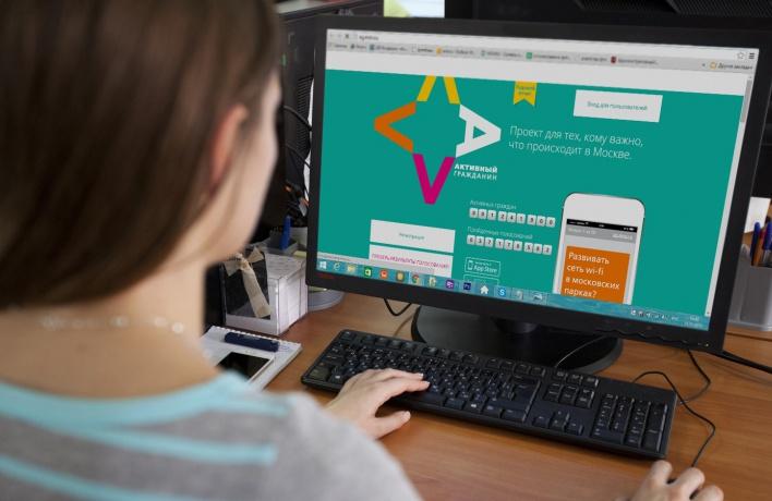 Москва стала одним из мировых лидеров по IT-технологиям в городском управлении