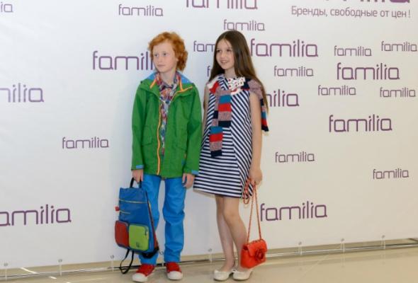 Familia - Фото №5