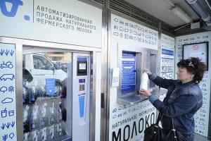 В Москве установят 22 автомата со свежим молоком