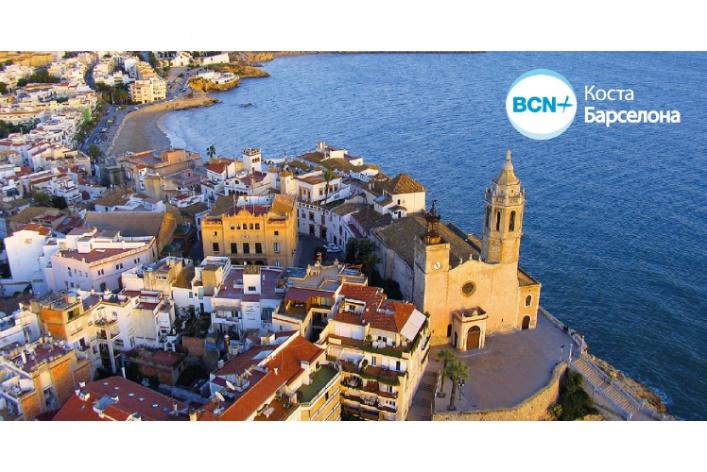 Коста-Барселона — рай для туристов!