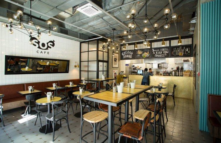 SOS.cafe