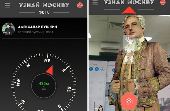 Вместо покемонов власти предлагают ловить Ивана Грозного и Цоя