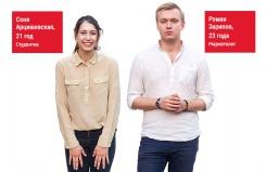 Первое свидание: Соня и Роман