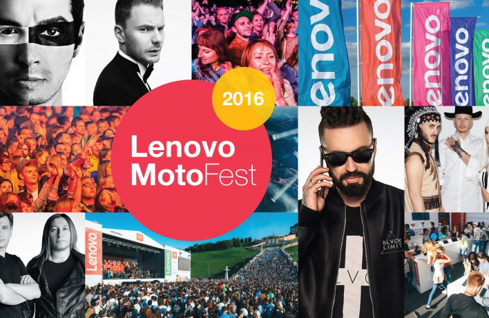 Lenovo Moto Fest – отсчет пошел!