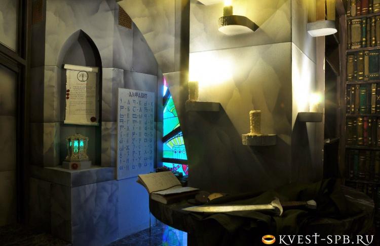Квест «Тайны замка Минас-Тирит»