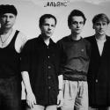 Бутусов, «Альянс», «Вежливый отказ» и «Мегаполис» бесплатно выступят в «Музеоне»