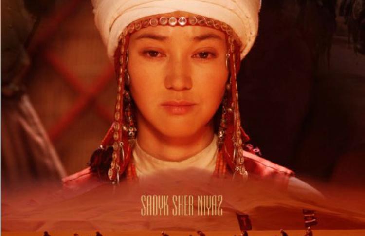 Курманжан Датка — королева гор