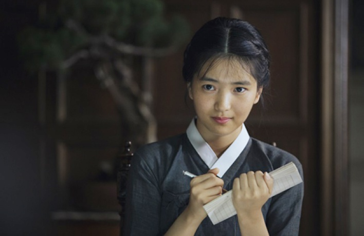 Ким Тхэ-ри