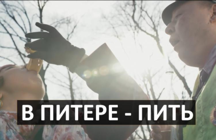 «В Питере – пить» группировки «Ленинград» признали сатирой