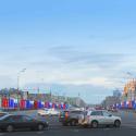 Как будет выглядеть Москва в День города