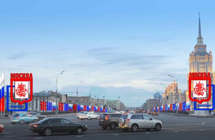 КоДню города вцентре столицы установят светящиеся скамейки