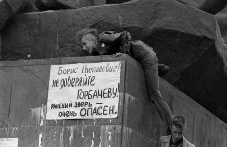 Август 1991. Москвичи вспоминают