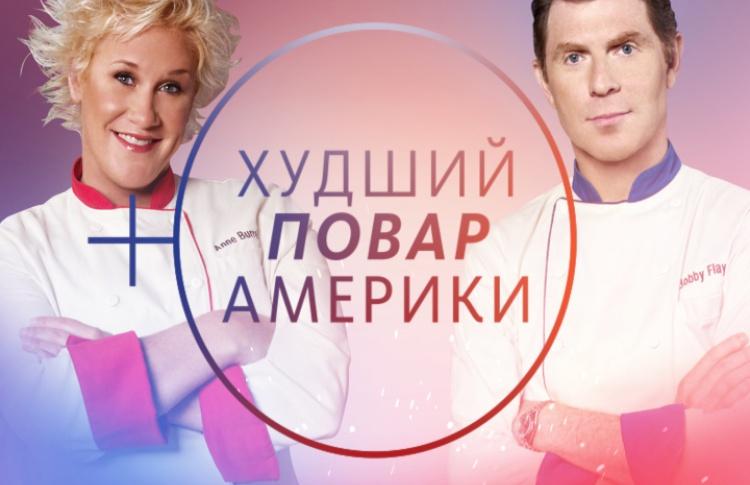 Телеканал «Ю» покажет новое кулинарное шоу
