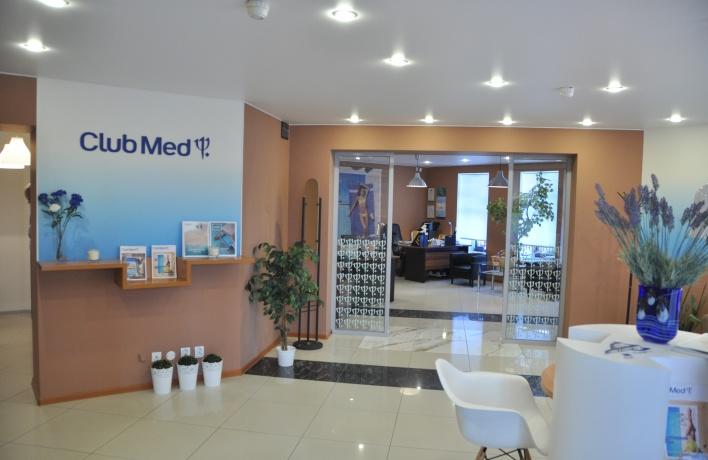 В Санкт-Петербурге открылся travel-бутик* Club Med на базе лидирующего партнерского агентства в России Atlantic Travel