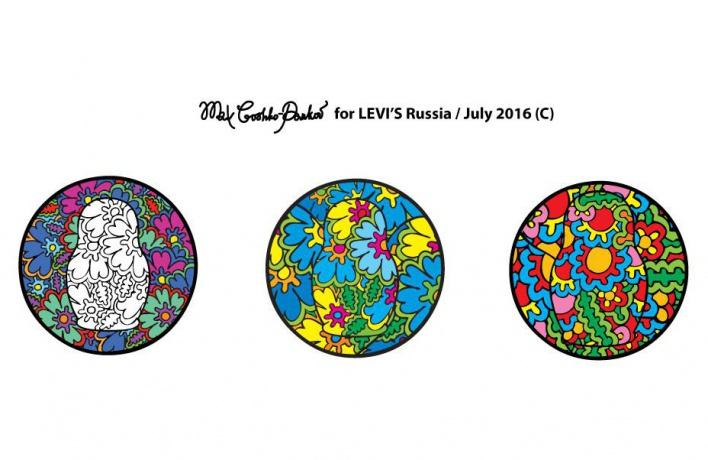 Коллекция нашивок Levi's® x Max Goshko-Dankov появится уже в сентябре