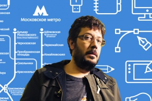 Люди, которые делают Москву лучше: Артемий Лебедев