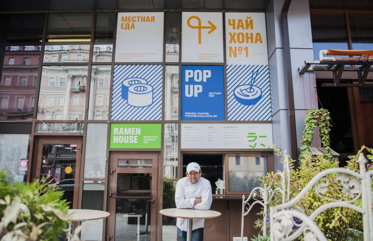 На Пушкинской площади открылся Ramen House