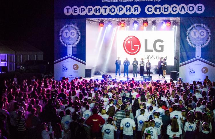 Сотрудничество LG со Всероссийским молодежным образовательным форумом «Территория смыслов на Клязьме» при поддержке LG, ОРКК, Ольги Зайцевой и Руслана Нигматуллина