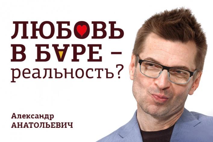 Фестиваль пива и любви в «Колбасофф»