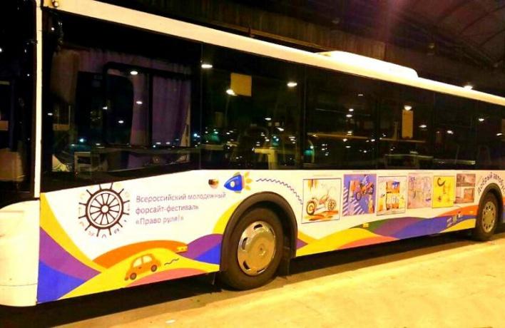 Добрый автобус пустили по маршруту №27