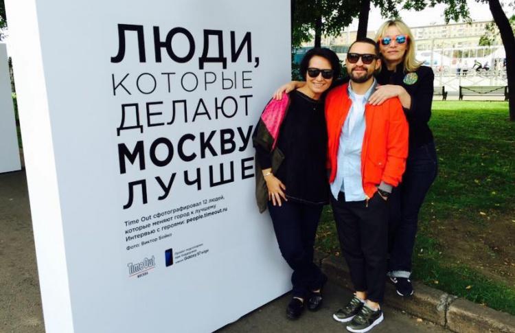 Посмотрите, как прошло открытие фотовыставки  Time Out в Парке Горького