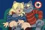 10 лучших мультфильмов 18+