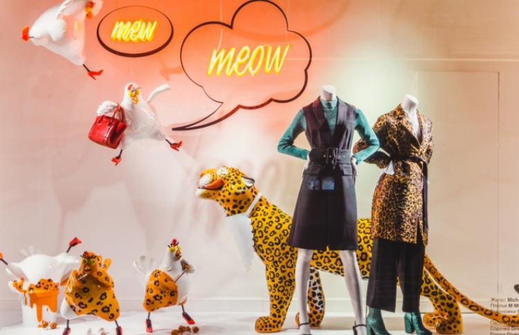 Леопарды переехали в центр Москвы