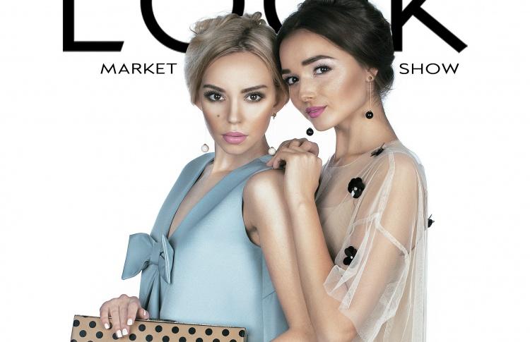 Look market show MATRËSHKA