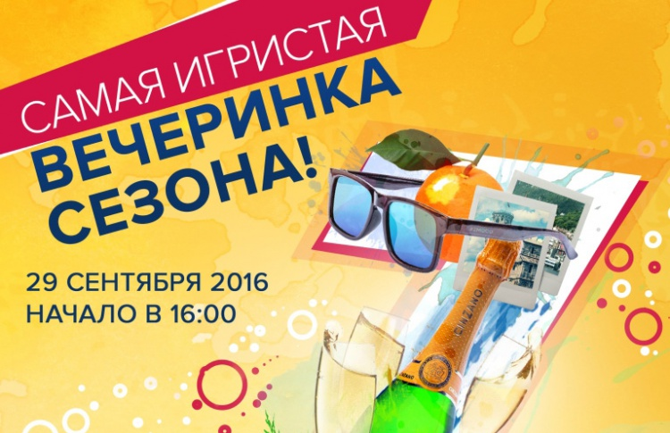 Cinzano подведет итоги конкурса Zmood на вечеринке в Универмаге «Цветной»