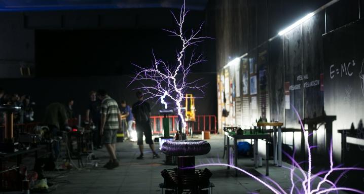 Научно-развлекательный центр Tesla-Hall