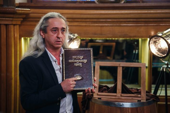 Русская пивоваренная книга: история пивного дела на Руси