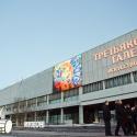 Бесплатное такси для фанатов Айвазовского