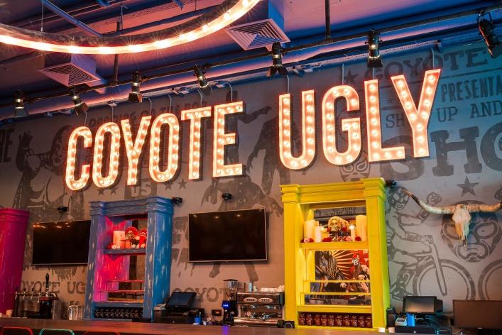 Coyote Ugly на Арбате