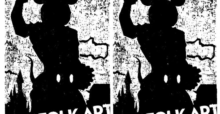 Запрещенные символы, «Черный квадрат» на Красной площади и другие странности NSK