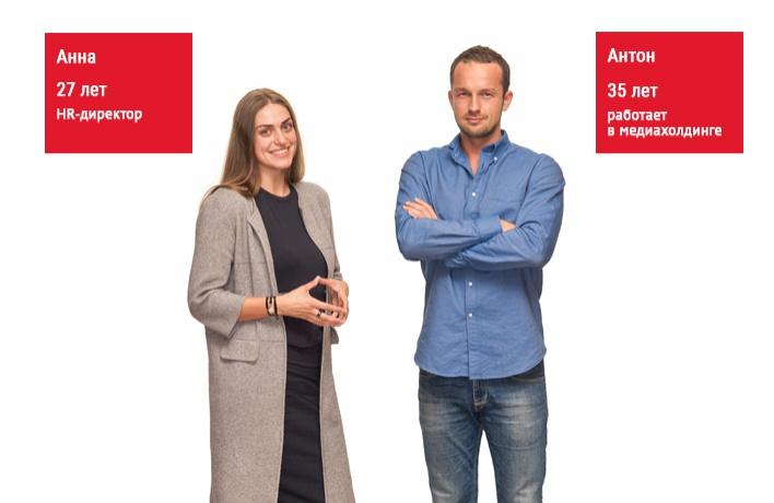 Первое свидание: Антон и Анна