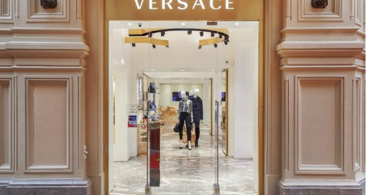 Versace in GUM