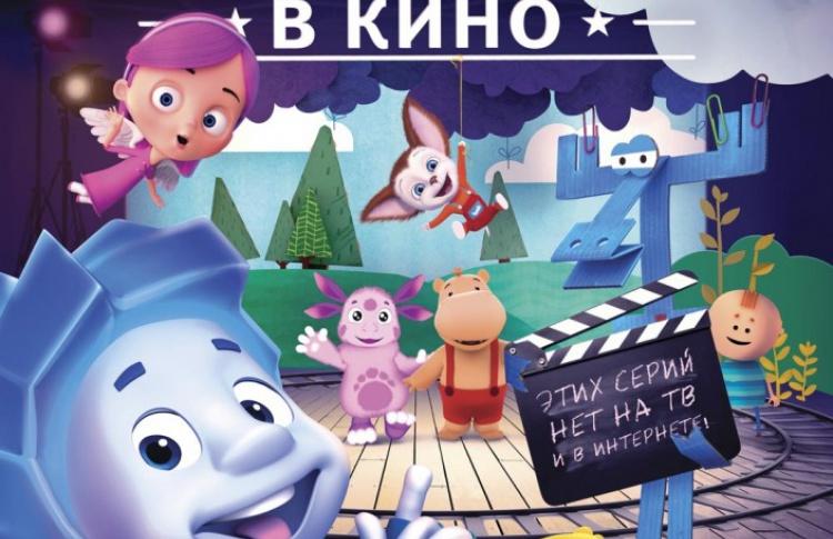 Мульт в кино. Выпуск №39
