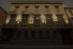 Светлая сторона стен: «Стенограффия-2016» в Петербурге