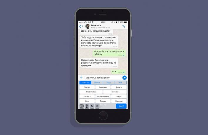 Появилась клавиатура для iOS с готовыми фразами вместо букв