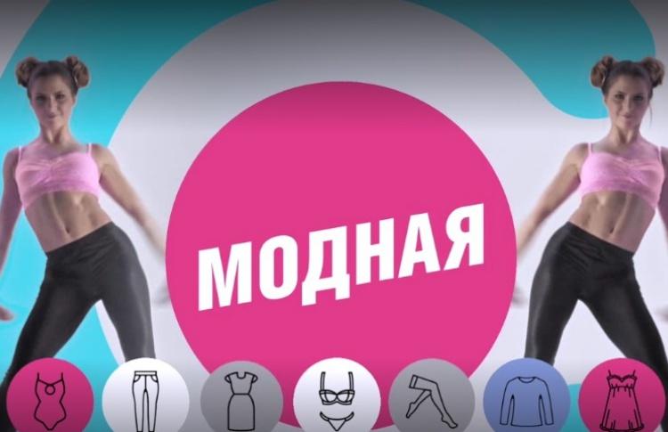 Алена Двойченкова в рекламе магазинов женского белья и одежды «Дефиле»