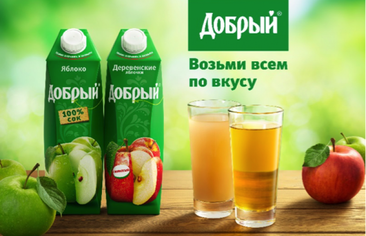 Соки и нектары «Добрый» седьмой год подряд становятся самыми любимыми среди россиян