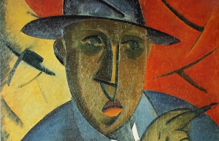 Непарадный портрет. Искусство ХХ века