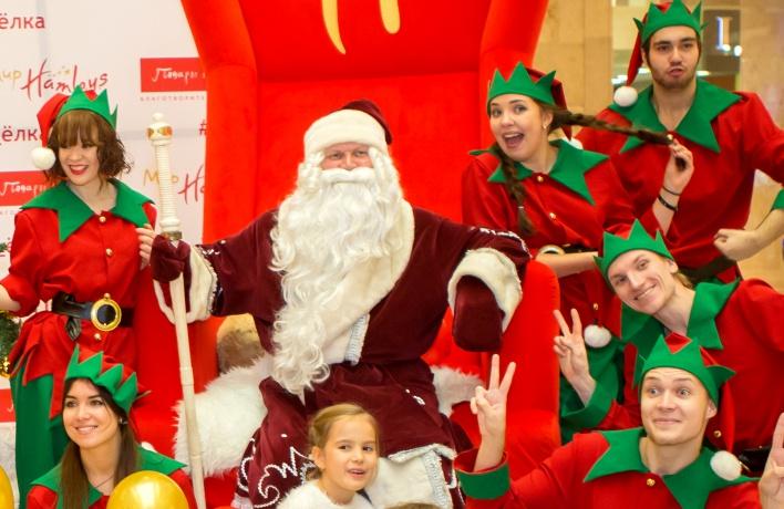 Дед Мороз приглашает на веселье в Hamleys