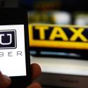 Uber запустил сервис по обслуживанию вечеринок