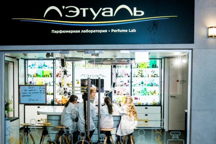 В Кидзании открылась парфюмерная лаборатория «Art of Creation»