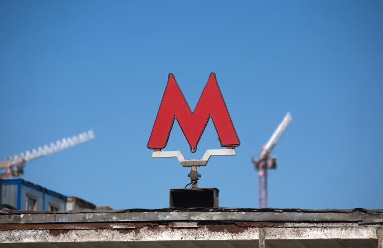 «Тульскую», «Кузьминки» и еще пять станций метро частично закроют на выходные