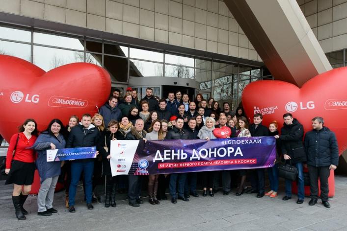 Спортивно-космический День донора LG и «Эльдорадо» при поддержке ОРКК