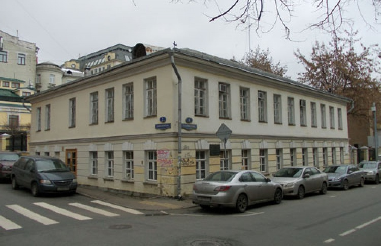 Дом Ильинских-Нащокина