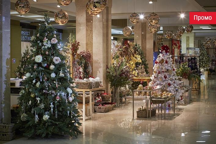 «Галерея Неглинная»: Новогоднее настроение