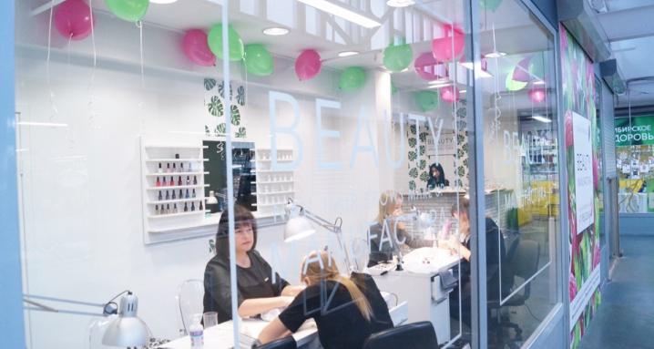 Салон красоты Beauty Manufactura